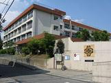 豊中市立 緑地小学校