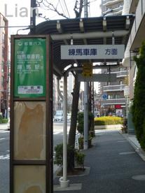 バス停 山吹町の画像1