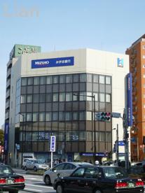 みずほ銀行 江戸川橋支店の画像1