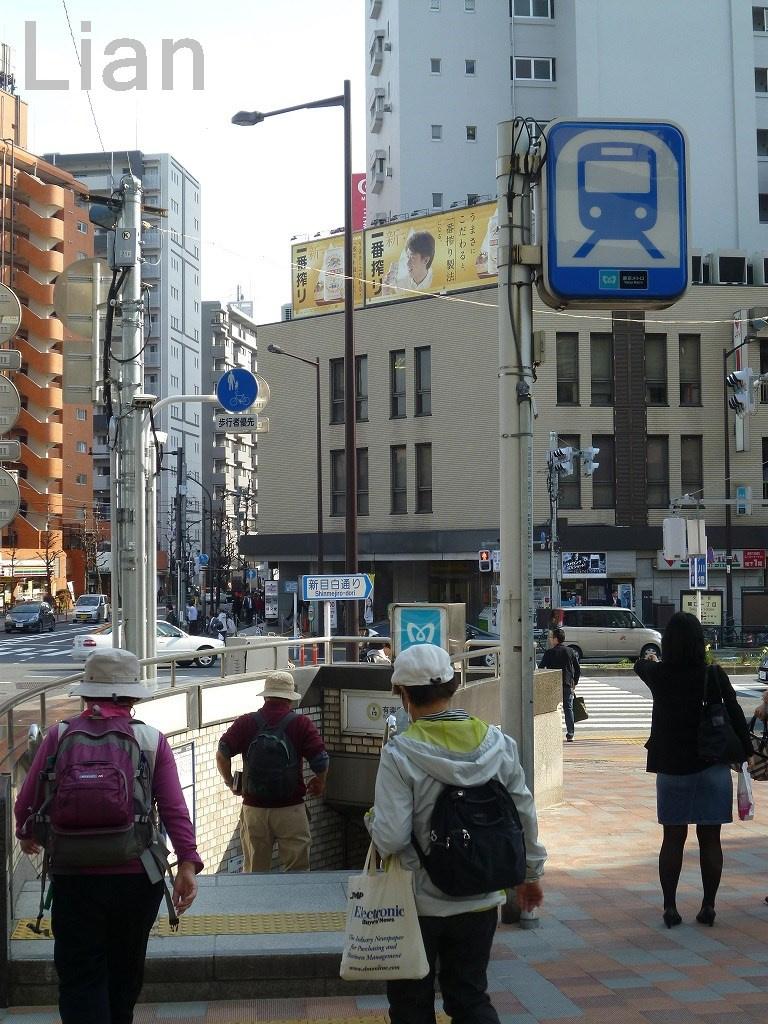 江戸川橋駅1a出口の画像