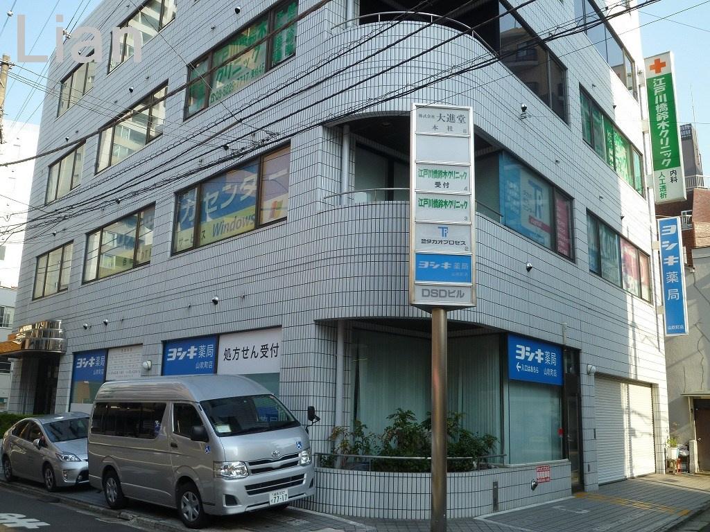 江戸川橋鈴木クリニックの画像