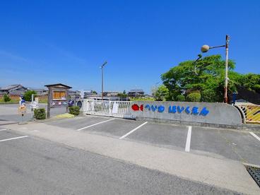 大和郡山市立平和保育園(へいわほいくえん)の画像3