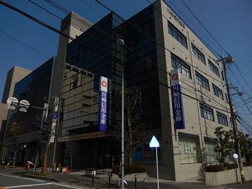 川崎信用金庫新百合ヶ丘支店の画像1