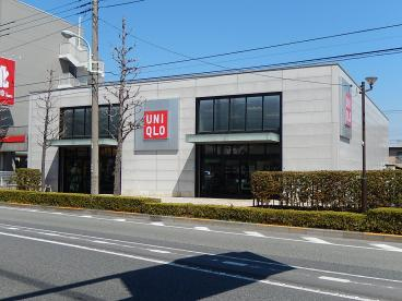 ユニクロ稲城矢野口店の画像1