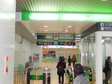 JR南武線稲城長沼駅の画像3