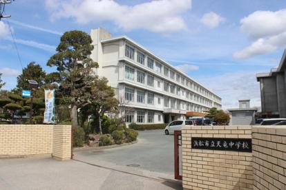 浜松市立天竜中学校の画像1