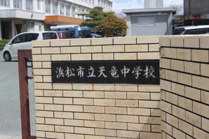 浜松市立天竜中学校の画像2
