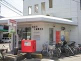 東淀川大桐郵便局