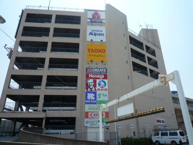 ヤオコー川口本町店 in ミエル川口の画像