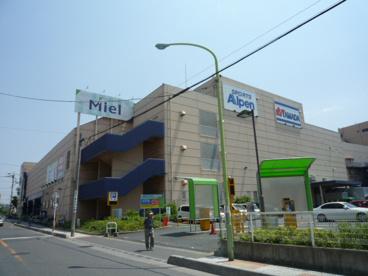ヤオコー川口本町店 in ミエル川口の画像2