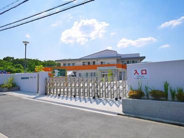 大和郡山市立矢田認定こども園(やたにんていこどもえん)の画像1