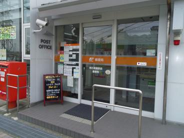 明石朝霧駅前郵便局の画像1