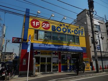ブックオフJR稲田堤店の画像1