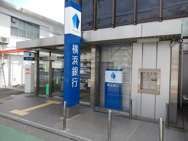 横浜銀行百合ヶ丘支店の画像1