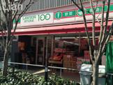 ローソンストア100 牛込神楽坂店