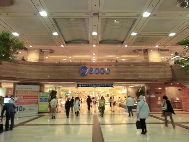 そごう横浜店の画像