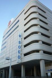 そごう横浜店の画像2