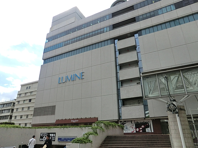 LUMINE横浜店 [ルミネヨコハマテン]の画像