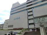 LUMINE横浜店 [ルミネヨコハマテン]