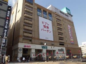 横浜ビブレの画像1