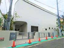 文京区立明化幼稚園