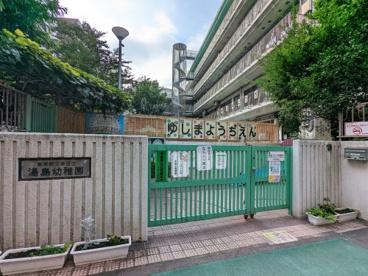 文京区立湯島幼稚園の画像2