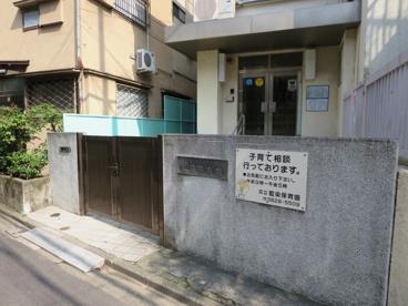 文京区立藍染保育園の画像2