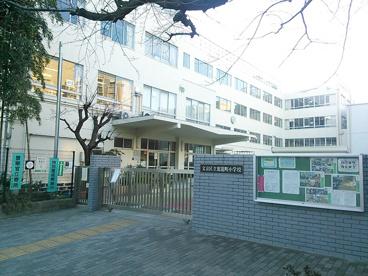 文京区立かごまち保育園の画像1