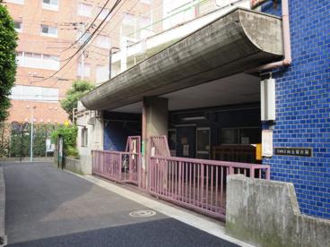 文京区立向丘保育園の画像1