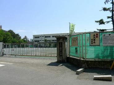 茅ヶ崎市立 鶴嶺小学校の画像2