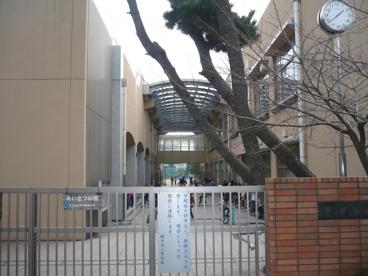 茅ヶ崎市立 緑が浜小学校の画像1