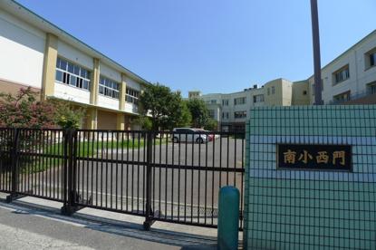 寒川町立 南小学校の画像1
