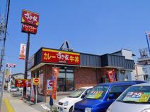 すき家 奈良神殿店