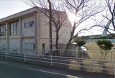 茅ヶ崎市立 柳島小学校