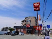 すき家 169号奈良紀寺町店