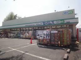 ドラッグセイムス木崎店の画像1