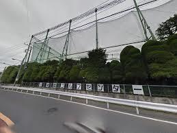 北浦和ゴルフセンターの画像1