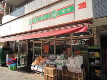 STORE100「川崎南幸町2丁目店」の画像2