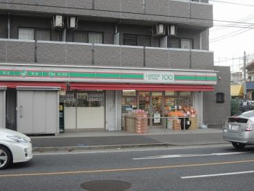STORE100「川崎矢上店」の画像1