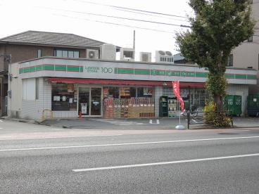 STORE100「川崎観音1丁目」の画像1