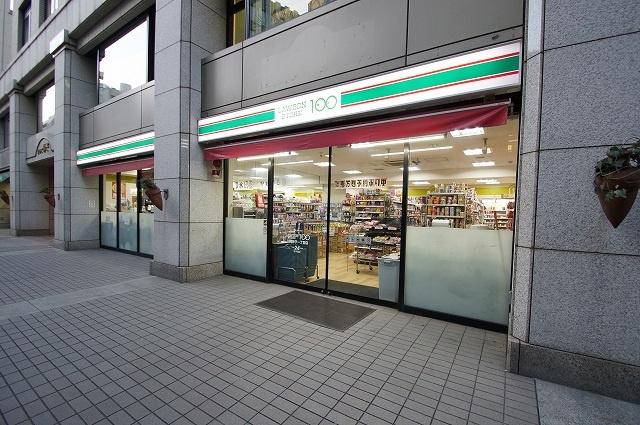 STORE100「川崎砂子一丁目店」の画像