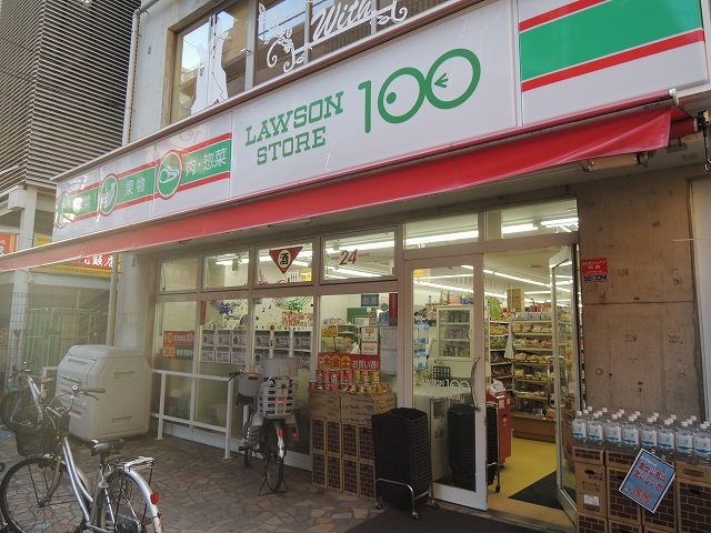 STORE100「川崎小川町店」の画像