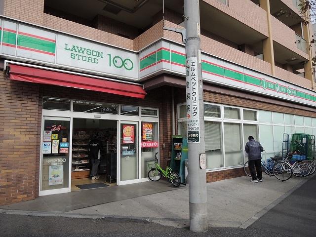 STORE100「川崎藤崎店」の画像