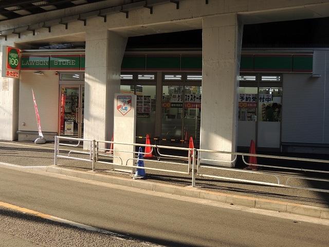 STORE100「八丁畷駅前店」の画像