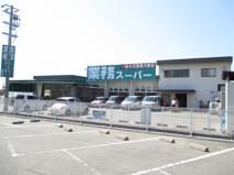業務スーパー西明石店