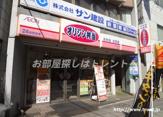 オリジン弁当代々木八幡店