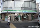 ファミリーマート渋谷富ヶ谷1丁目店
