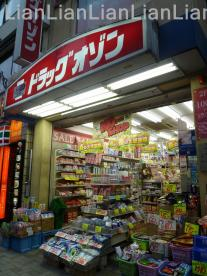 ドラッグ・オゾン 神楽坂店の画像1