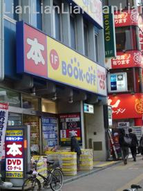 ブックオフ 飯田橋駅東口店の画像1
