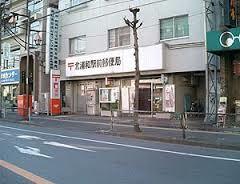 北浦和駅前郵便局の画像1